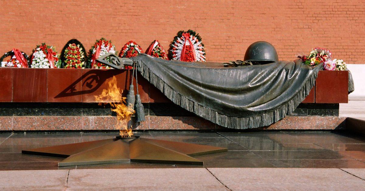 3 декабря в Российской Федерации третий год отмечается День Неизвестного Солдата