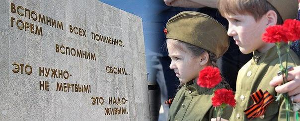 В Якутске - круглый стол «Установление судеб пропавших без вести…»