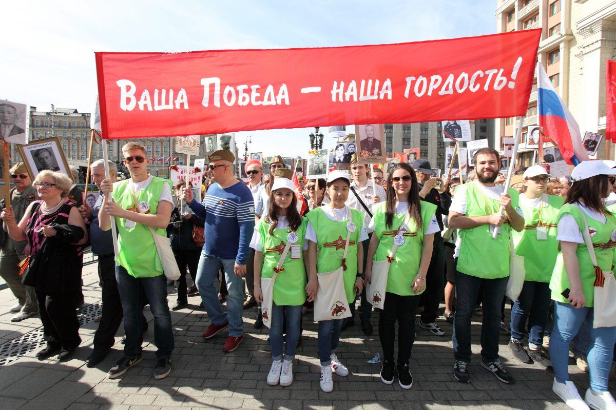 Обращение «Бессмертного полка России» к добровольческим организациям