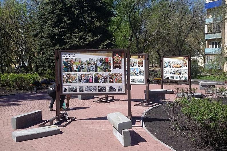 Первый в России сквер «Бессмертного полка» открылся в Пензе