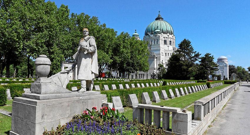 Австрия, г. Вена, Центральное кладбище