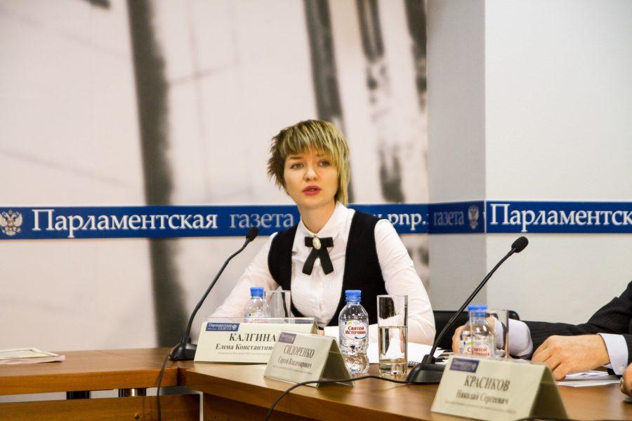 Исполнительный директор фонда «Народный проект» Елена Калгина