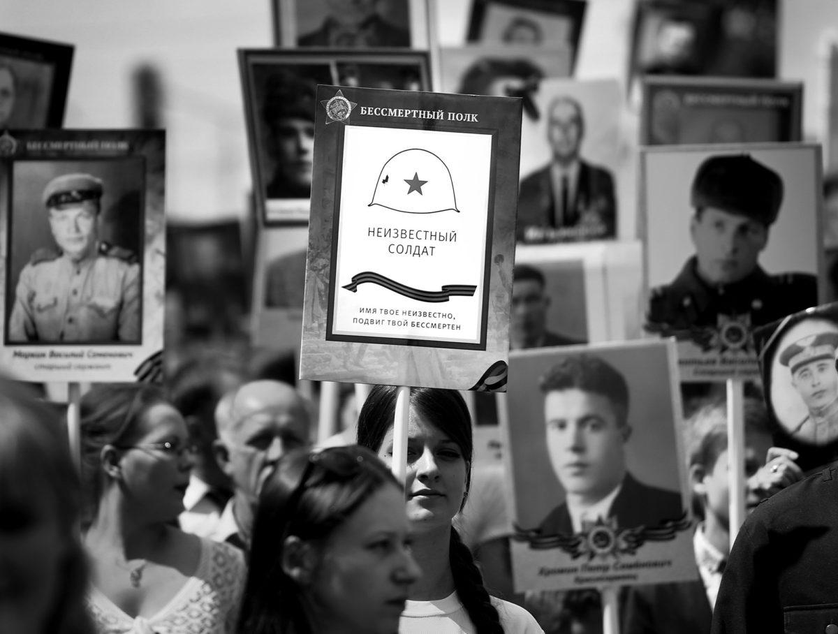 677bba22ceb761bbed958c13469ff1b2 e1521722980950 - Народный проект установление судеб пропавших без вести защитников отечества