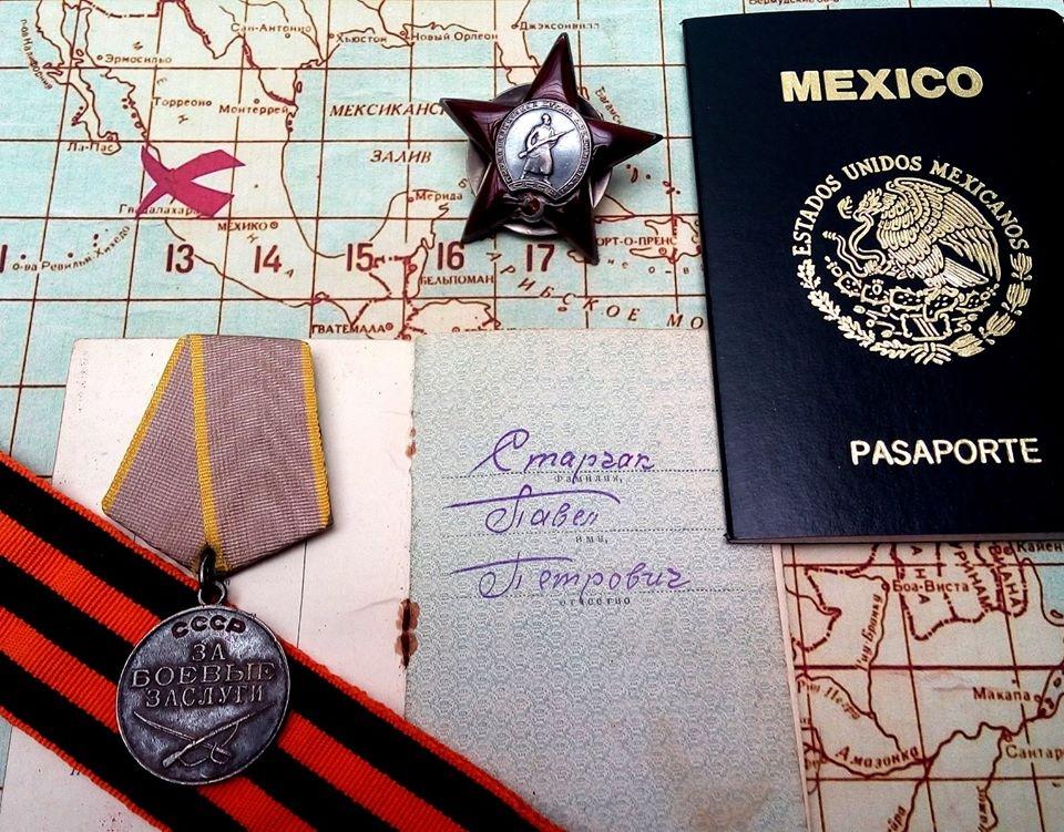 Медаль «За боевые заслуги», принадлежащая Павлу Петровичу Старчаку