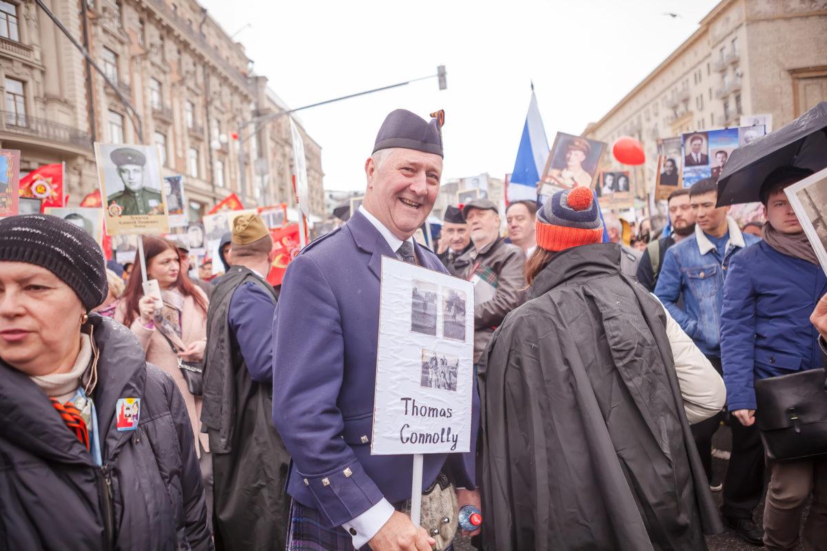 Представители Шотландии на шествии Бессмертного полка в Москве в 2017 году