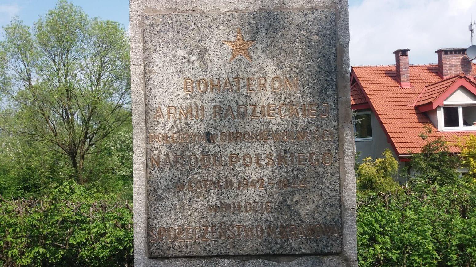 Восстановление кладбища советских воинов в Кракове