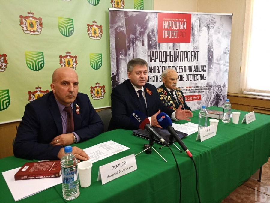 Народный проект действует в Рязанской области два месяца